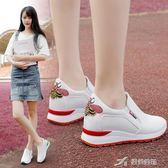 內增高小白鞋子春季新款韓版百搭運動鞋厚底女鞋休閒鞋單鞋夏 樂芙美鞋