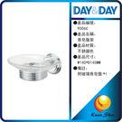 day&day日日家居生活精品 9006C  水晶玻璃香皂盤架