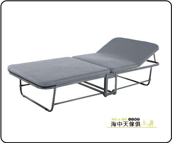 {{ 海中天休閒傢俱廣場 }} C-25 摩登時尚 沙發床系列 210-2 歐巴灰色行動休閒床
