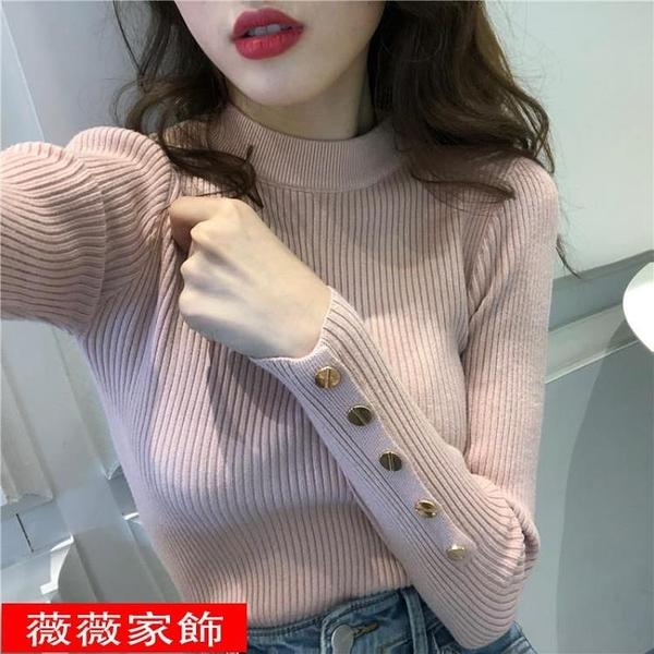 針織上衣 秋冬2021新款韓版長袖內搭針織打底衫百搭緊身上衣高領洋氣女裝潮 薇薇