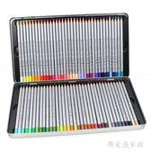 專業繪畫彩色鉛筆油性畫筆套裝       SQ7947『樂愛居家館』