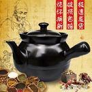 書雅陶瓷砂鍋煎壺傳統中罐中鍋明火陶瓷熬熬湯灌養生瓷煲 NMS造物空間