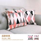 抱枕 幾何 靠墊 腰枕 辦公室靠枕 鄉村 含枕芯 二種可選【B57-58】 品歐家具