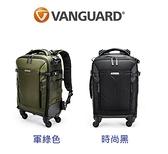 【聖影數位】VANGUARD 精嘉-VEO SELECT 55BT 文藝時尚攝影包-雙色可選 【公司貨】