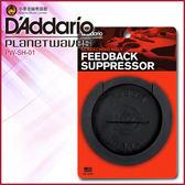 【小麥老師樂器館】音孔蓋 防迴授 Planet Waves PW-SH-01 橡膠【Q5】電木吉他 響孔蓋 公司貨