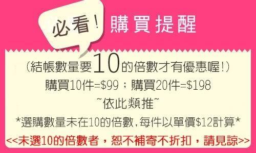 【任選10件$99】BF 薄荷玫瑰鹽檸檬糖(15g)【小三美日】himalaya salt