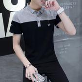 男士短袖T恤短衫衣服翻領韓版修身Polo衫男裝襯衫有帶領純色潮流