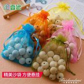 樟木樟腦球防霉防蟲樟腦丸衛生球配樟木條使用40顆 黛尼時尚精品
