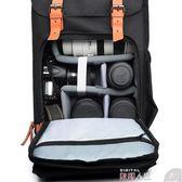 攝影背包熱賣單反相機包雙肩大容量背包男女 便攜佳能尼康微單戶外攝影包  數碼人生DF