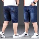 短褲/五分褲 夏季薄款牛仔短褲男寬鬆直筒加肥加大碼休閒中褲肥佬五分馬褲潮胖