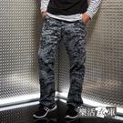 【2026】菁英之選戰術迷彩多口袋休閒長褲(藍色)● 樂活衣庫