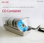 CD收納-Actto安尚光盤盒CD盒包大容量DVD光碟片收納盒帶鎖創意美觀盒子 多麗絲