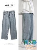 牛仔褲男士寬鬆直筒褲子韓版潮流夏季薄款闊腿九分褲潮牌休閒長褲【風之海】