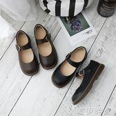 娃娃鞋 日繫復古圓頭小皮鞋學院風原宿平底女鞋可愛軟妹少女娃娃鞋女 唯伊時尚