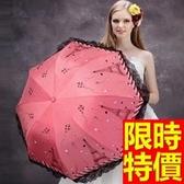 雨傘-防紫外線獨特優質抗UV男女遮陽傘5色57z5[時尚巴黎]