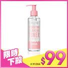 1028 深層清潔保養卸妝水200ML ◆86小舖 ◆