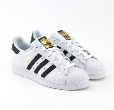 【蟹老闆】【現貨】Adidas Superstar 經典款 金標 好搭流行 休閒 男鞋 女鞋