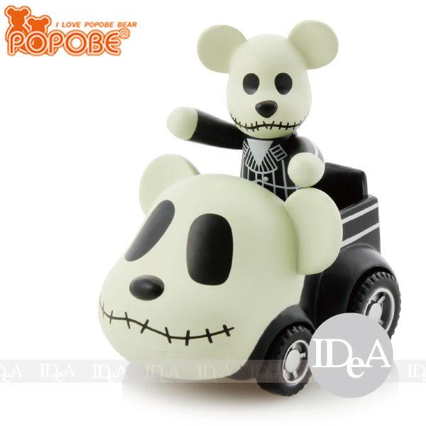 POPOBE熊 車載系列 2吋公仔車飾 小汽車玩具擺飾 聖誕夜驚魂 耶 傑克 非 暴力 momo BE@RBRICK IDEA