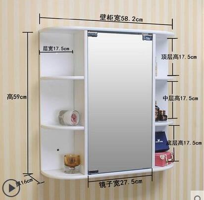 浴室鏡櫃鏡箱化妝櫃梳洗台收納置物櫃洗漱台吊櫃組合洗漱台衛浴櫃