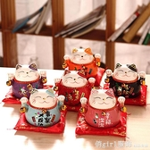 擺件 招財貓小擺件陶瓷創意禮品家居裝飾日本存錢罐客廳店鋪開業發財貓 中秋節好禮