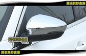 莫名其妙倉庫【4L017 照後鏡蓋 】19 Focus Mk4配件後視鏡卡夢亮銀外蓋裝飾蓋碳纖