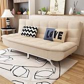 折疊床 沙發床可折疊小戶型雙人1.8米多功能布藝兩用經濟型可拆洗1.5客廳【快速出貨八折下殺】