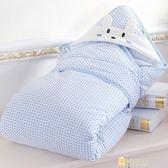 嬰兒抱被新生兒秋冬包被冬款加厚加大寶寶可脫膽春秋抱毯用品 一件免運