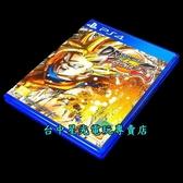 【PS4原版片】七龍珠 FighterZ 鬥士Z 【中文版 中古二手商品】台中星光電玩