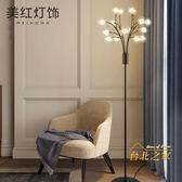 北歐客廳落地燈創意簡約現代沙發墻角燈臥室床頭樹枝球ins立式燈xw