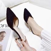 拖鞋女外穿2020春季新款時尚尖頭百搭高跟包頭半拖鞋細跟穆勒女鞋 HX5200【易購3C館】