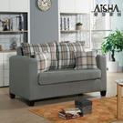 布沙發 / 二人沙發 / 貝拉二人灰色沙發 D339-2 愛莎家居