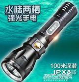 手電筒 潛水手電筒超亮水下專業強光戶外ledl2潛水燈防水充電多功能   傑克型男館