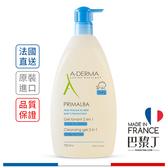【法國最新包裝】A-Derma 艾芙美 燕麥新葉寶貝洗髮沐浴精 750ml(按壓)【巴黎丁】