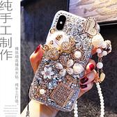 IPhone12 iPhone11 Pro Max 12mini SE2 XS Max IX XR i8 i7 Plus i6S 蘋果手機殼 水鑽殼 客製 手做 奢華貴婦
