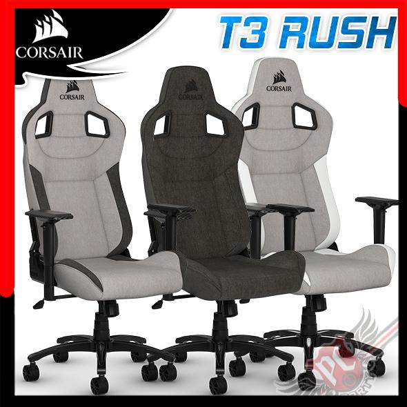 [ PC PARTY ] 到府安裝 海盜 Corsair T3 RUSH 人體工學高背電競椅 到府安裝