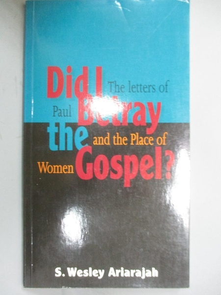 【書寶二手書T6/宗教_KDB】Did I Betray the Gospel?: The Letters of Pau
