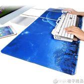 滑鼠墊游戲超大大號鼠標墊鎖邊可愛動漫小號加厚筆記本電腦辦公桌墊鍵盤   橙子精品