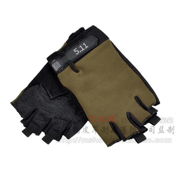 戰術健身軍迷半指自行車運動手套