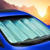 汽車遮陽擋防曬貼隔熱簾擋陽遮光板車內用前擋風玻璃車側窗太陽檔 英雄聯盟