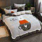 極柔加厚法蘭絨床包四件組-雙人-貝貝熊