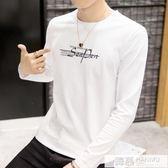 秋季新款純棉長袖T恤韓版印花圓領修身青少年男裝潮打底衫上衣服 韓慕精品