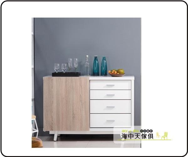 {{ 海中天休閒傢俱廣場 }} C-07 摩登時尚 餐櫃系列 217-1 小北歐4尺推門餐櫃