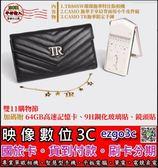 《映像數位》CASIO EX-TR80美顏自拍神器【日本製中文平輸】【64GB套餐全配】【水鑽限量版】