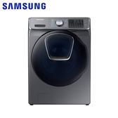 回函送★【SAMSUNG三星】19KG變頻滾筒洗脫洗衣機WF19N8750KP