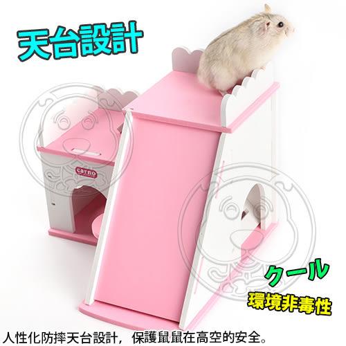【培菓平價寵物網】CARNO》卡諾45-0355倉鼠窩豪華地中海別墅