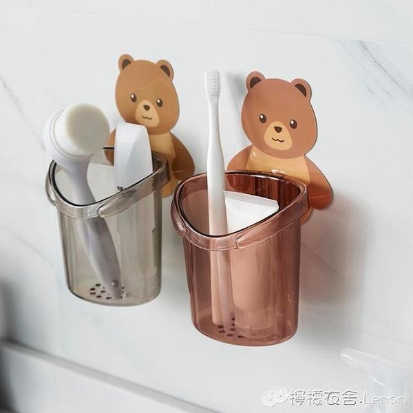 牙刷置物架免打孔衛生間洗漱臺壁掛牙膏梳子收納筒情侶款雙人可愛 雙十二全館免運