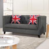 【森可家居】艾利克二人位沙發椅 7CM205-1 美式復古 工業風 布沙發