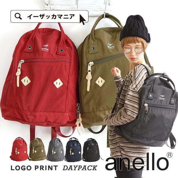 日本正版anello 高密度圓頭後背包 防潑水 後背包 免運 大空間 HB0029