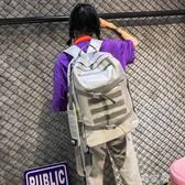 潮牌休閒雙肩包男大容量帆布高中學生書包女韓版男士旅行背包 千惠衣屋
