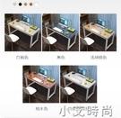 簡易電腦桌台式家用書桌簡約租房桌子臥室寫字台學生學習桌辦公桌 NMS小艾新品